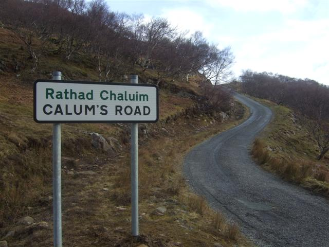 calums rd sign